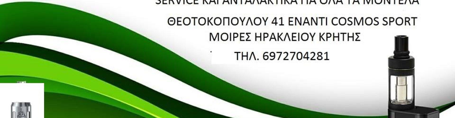 14463211_1707348949588581_5171893482359992548_n.jpg